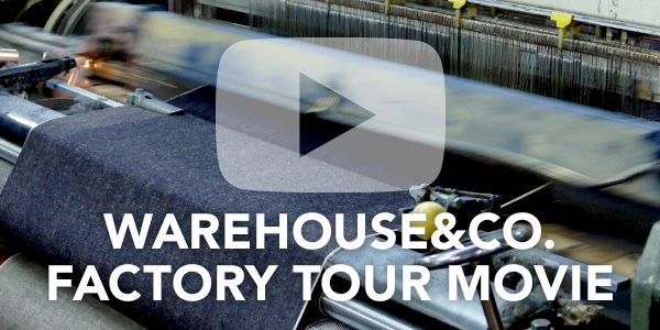 FACTORY TOUR MOVIE