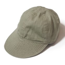 Lot 5233 A-3 TYPE U.S.ARMY AIR FORCE CAP