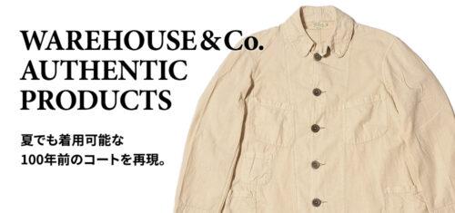 夏でも着用可能な100年前のコートを再現。